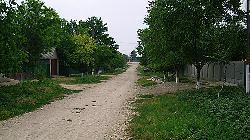 Amara, Romania