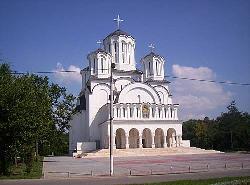 Slobozia, Romania